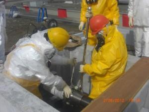 HIHTL Fukushima Installation